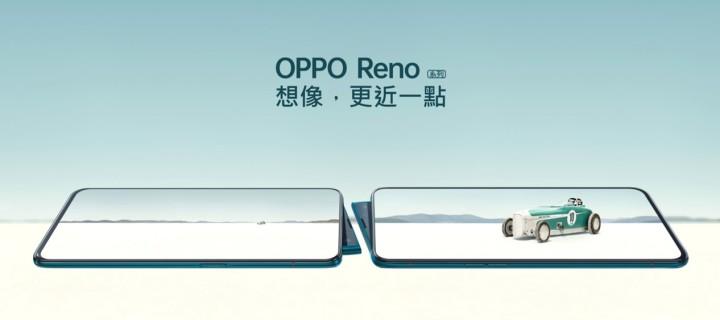 OPPO Taiwan_薩摩亞商新茂環球有限公司台灣分公司 - 企業形象