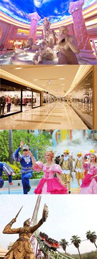 義大遊樂世界_義大世界購物廣場_義大開發股份有限公司 - 企業形象
