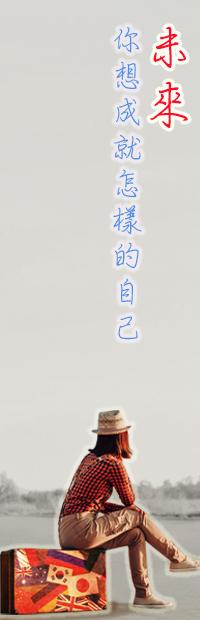 昇恒昌股份有限公司 - 企業形象