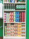 悠夏爾科技股份有限公司 - 發胖區~零食飲料全天供應,經過時務必克制