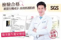 曼妙思企業有限公司 【SGS檢測+醫生推薦】