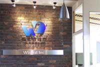 威士登國際股份有限公司工作環境