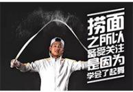 海底撈火鍋股份有限公司 - 環境照
