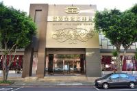 寶麗金餐飲集團_寶石饌餐廳有限公司 - 環境照