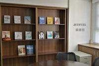 傑富資訊科技有限公司 - 圖書園地