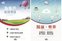 立達信光電集團_立信電子科技有限公司 - 環境照
