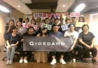 佐丹奴 GIORDANO_香港商捷時海外貿易有限公司台灣分公司 - 新人的留任同學會