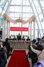 桃禧航空城大飯店股份有限公司工作環境
