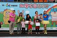 南一書局企業股份有限公司(總公司) - 「2013南一60幸福無限-助學公益園遊會」-帶領同仁一起發揮愛心,推動公益活動,為社會盡一份心力。