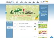 統一企業股份有限公司 - PECOS行銷網站  http://www.pecos.com.tw/