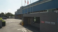 聯華食品工業股份有限公司 - 林口廠