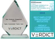 台新金控_台新國際商業銀行股份有限公司 - 台新銀行榮獲2018年度『Timetric 5th Customer Experience In Financial Services Summit & Awards』
