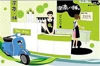 喫茶小舖_鈺昇飲料店 - 公司網站